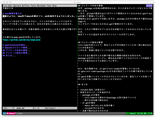 2015-07-06-tmux.png